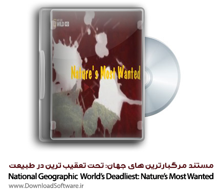 National-Geographic---World's-Deadliest-Nature's-Most-Wanted
