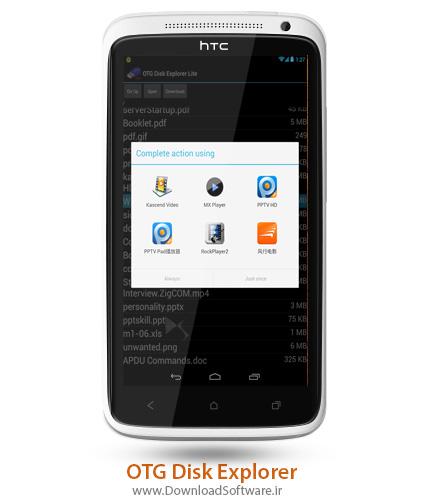 OTG-Disk-Explorer-android