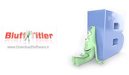 دانلود نرم افزار Outerspace BluffTitler - برنامه ساخت نوشته های زیبای سه بعدی