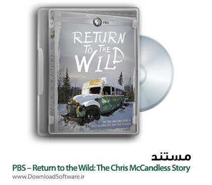PBS-–-Return-to-the-Wild-The-Chris-McCandless-Story-cover