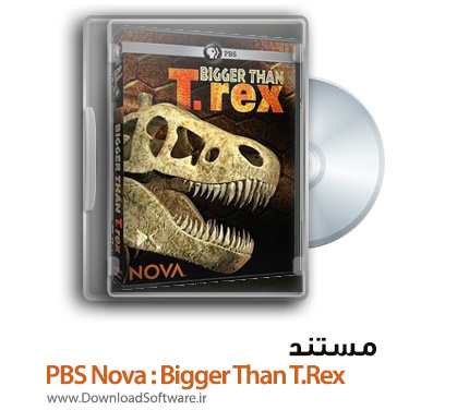 PBS-Nova-Bigger-Than-T.Rex-cover