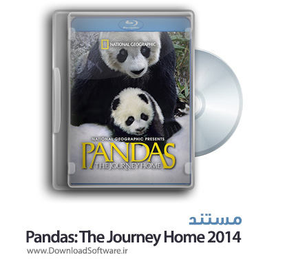 Pandas-The-Journey-Home-2014