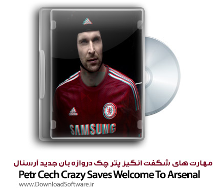 Petr-Cech-Crazy-Saves-Welcome-To-Arsenal-cover