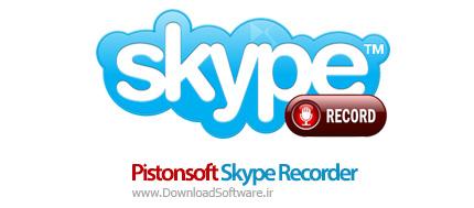 Pistonsoft-Skype-Recorder