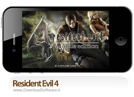 Resident-Evil-4-cover-game-ios