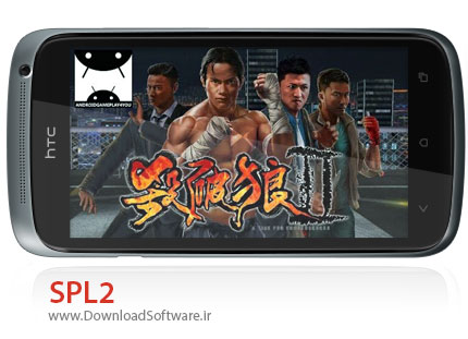 SPL2-android