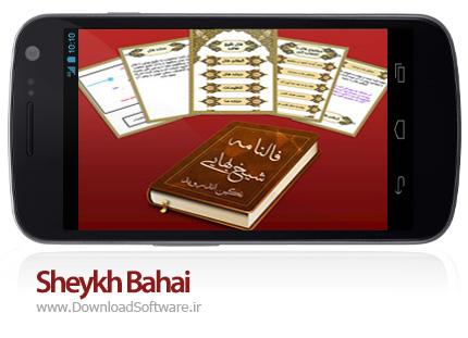 Sheykh-Bahai