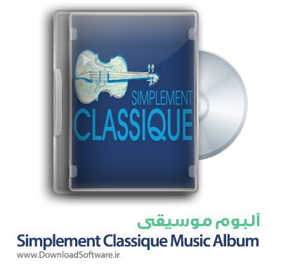 Simplement-Classique-Music-Album-cover-downloadsoftware.ir