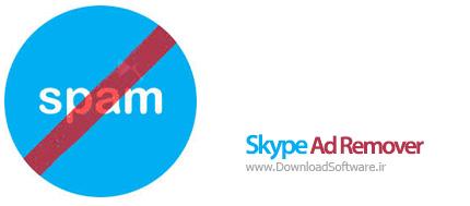 Skype-Ad-Remover