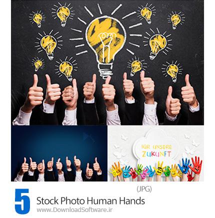 Stock-Photo-Human-Hands