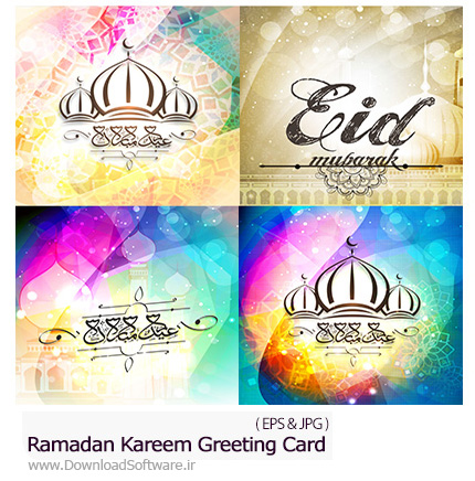 Stock-Vector-Creative-Ramadan-Kareem-Greeting-Card