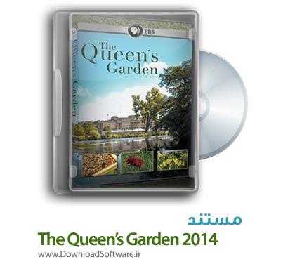 The-Queen's-Garden-2014