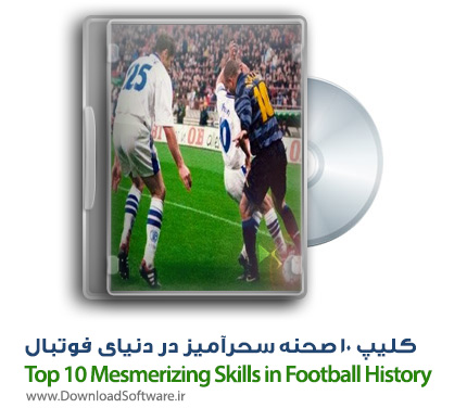 Top-10-Mesmerizing-Skills-in-Football-History-cover