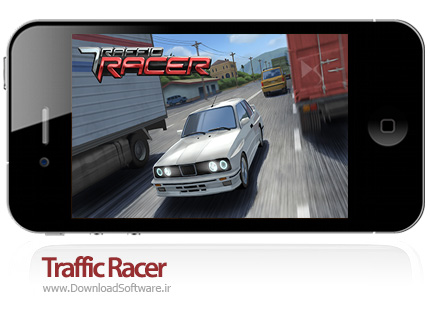 Traffic-Racer-ios-game