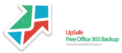 UpSafe-Free-Office-365-Backup