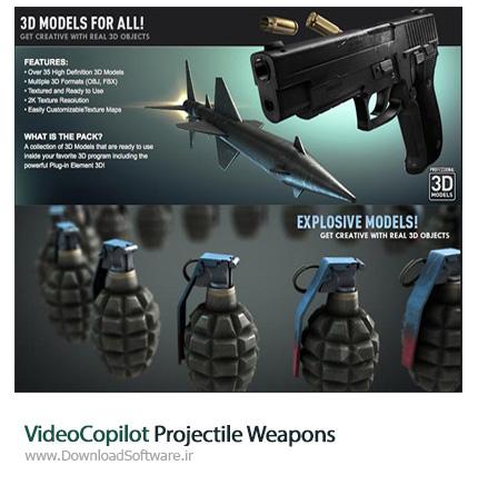 Video-Copilot-Projectile-Weapons