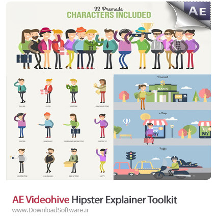 Videohive-Hipster-Explaine