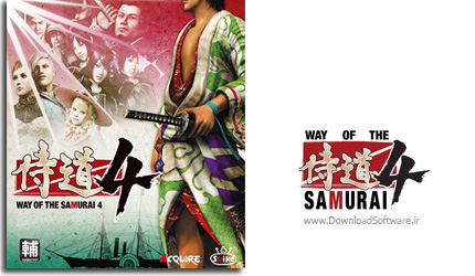 Way-of-the-Samurai-4-pc-cover