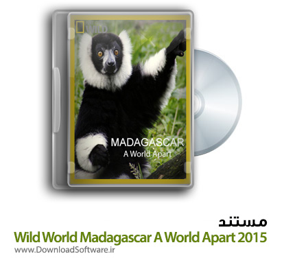 Wild-World-Madagascar-A-World-Apart-2015
