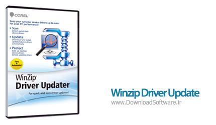 دانلود نرم افزار WinZip Driver Updater - بروزرسانی درایور دستگاه
