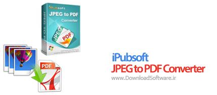 iPubsoft-JPEG-to-PDF-Converter