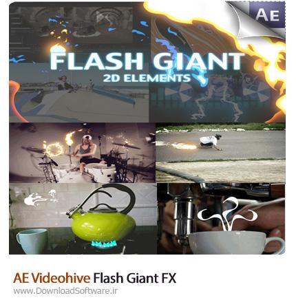 دانلود پروژه آماده افترافکت - المنت های زیبا و تحرک آب، آتش، جرقه و ... از ویدئوهایو - AE Videohive Quick Logo Reveal Pack