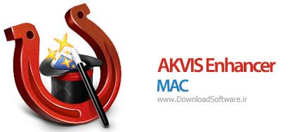 AKVIS Enhancer - افزایش کیفیت تصاویر مکینتاش