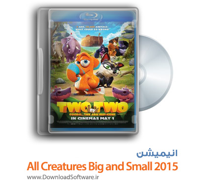 All-Creatures-Big-and-Small-2015-cover-small