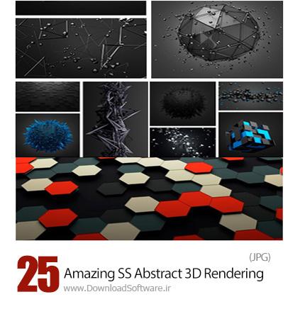 دانلود تصاویر با کیفیت اشکال انتزاعی سه بعدی از شاتر استوک - Amazing Shutterstock Abstract 3D Rendering