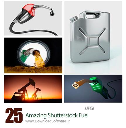 Amazing-Shutterstock-Fuel