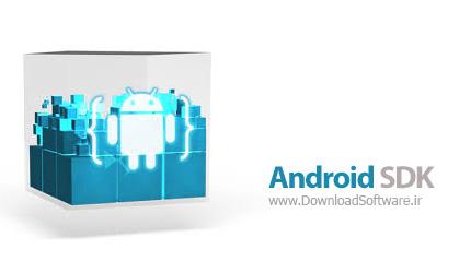 دانلود Android SDK – نرم افزار توسعه اپلیکیشن های اندروید
