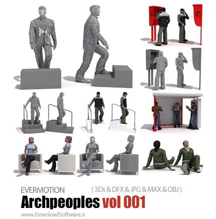 دانلود مدل های آماده سه بعدی بدن انسان - Archpeoples v001