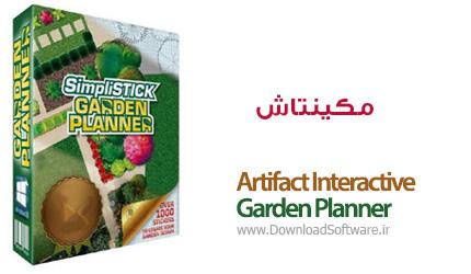 دانلود نرم افزار Artifact Interactive Garden Planner