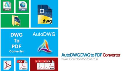 دانلود AutoDWG DWG to PDF Converter 2016 نرم افزار تبدیل DWG به PDF