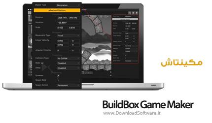 دانلود نرم افزار BuildBox Game Maker برای مک