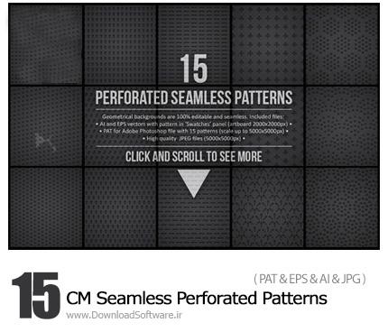 دانلود تصاویر پترن با طرح های متنوع - CM 15 Seamless Perforated Patterns
