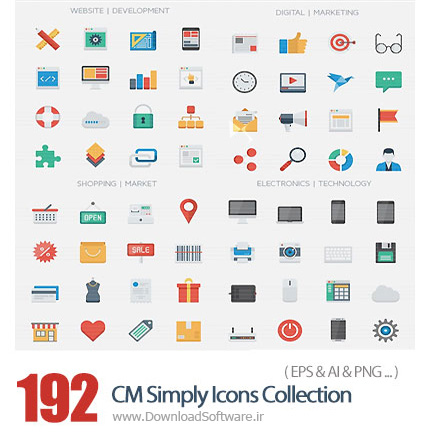 CM-Simply-Icons-Collection