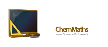 ChemMaths - محاسبات شیمی فیزیک و مهندسی شیمی
