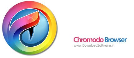 دانلود Chromodo Browser – نرم افزار مرورگر سریع