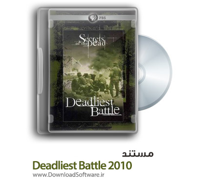 Deadliest-Battle-2010-cover-film