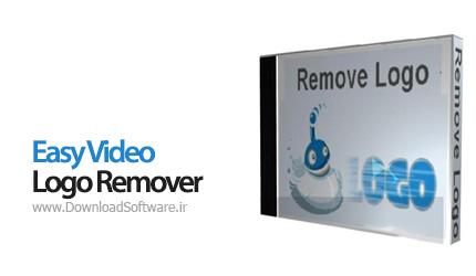Easy Video Logo Remover + Portable - حذف لوگو و آرم از ویدیوها