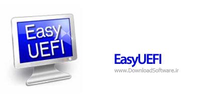 دانلود EasyUEFI نرم افزار مدیریت بوت