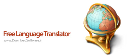 Free-Language-Translator