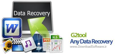 دانلود نرم افزار G2tool Any Data Recovery برای کامپیوتر