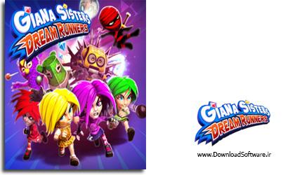 دانلود بازی Giana Sisters Dream Runners برای PC