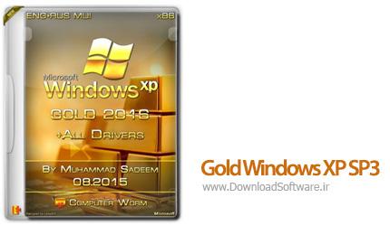 دانلود ویندوز اکس پی  Gold Windows XP SP3 2016
