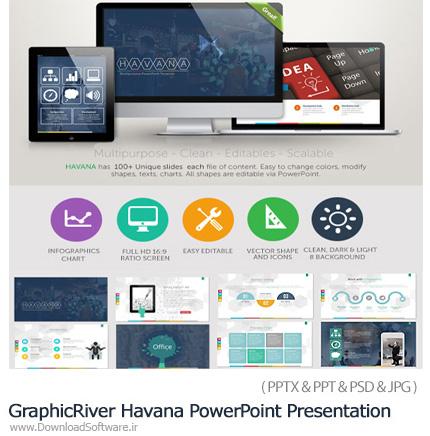دانلود مجموعه قالب های آماده تجاری پاورپوینت - GraphicRiver Havana PowerPoint Presentation