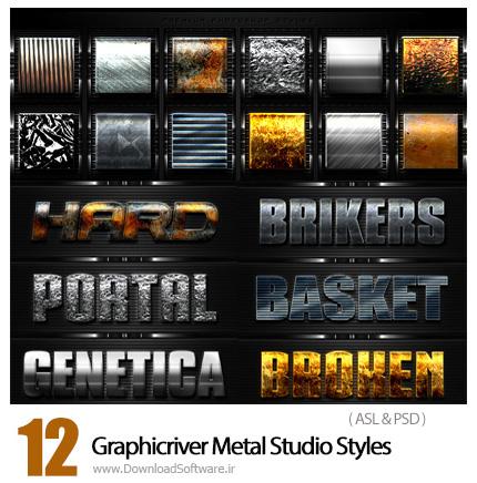 دانلود تصاویر لایه باز استایل با افکت های متنوع فلزی از گرافیک ریور - Graphicriver 12 Metal Studio Styles