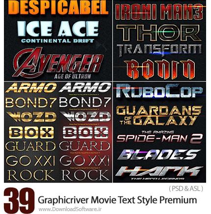 دانلود 39 تصویر لایه باز استایل با افکت های سینمایی از گرافیک ریور - Graphicriver 39 Movie Text Style Premium