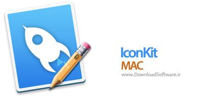 دانلود نرم افزار IconKit برای مک